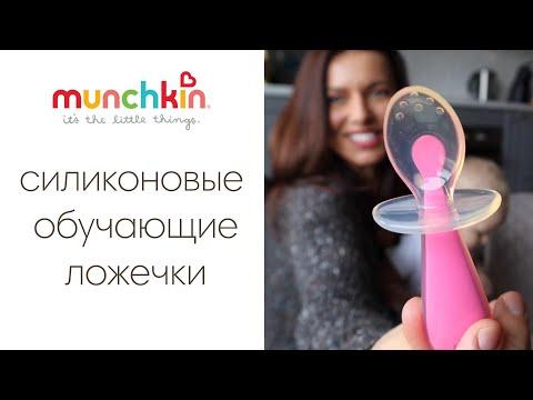 Munchkin ложки силиконовые обучающие с ограничителем Gentle Scoop™Розовый 2 шт. 6+