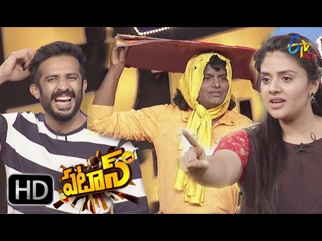 Patas – 5th February 2018 – Full Episode | Sreemukhi, Ravi | ETV Plus