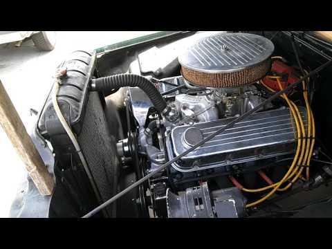 Video of '54 F100 - LAXS