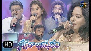 Swarabhishekam | 20th  August 2017| Full Episode | ETV Telugu