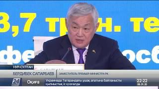 Штат школьных инспекторов увеличат в Казахстане
