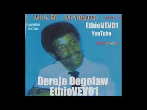 Dereje Degefaw - Hagere (ሃገሬ) Ethiopian Oldies Music