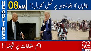 Taliban claim control of Afghanistan   Headlines   08:00 AM   23 July 2021   92NewsHD