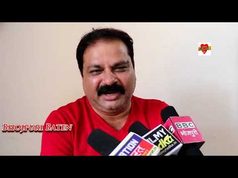 "Khesari Lal Yadav की तरह किसको I Love You बोलते दिखे ""Director"" Lal Babu Pandit"