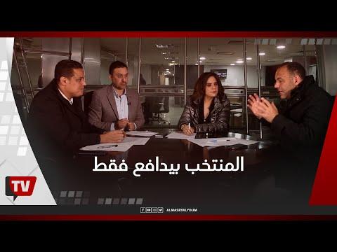 أحمد بلال: حسام البدري واخد استراتيجية الدفاع فقط وده مينفعش مع منتخب كبير زي مصر