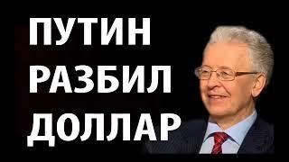ПУТИН ПРИНЯЛ СУДЬБОНОСНОЕ РЕШЕНИЕ КАТАСОНОВ 29.03.2019