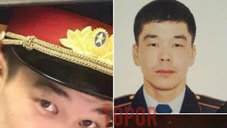 Полицейский в Атырау погиб спасая жизнь девушке/Мы должны знать своих героев