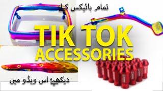 Tik Tok Famous Accessories   Auto Care