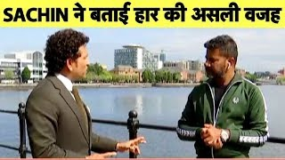 Sachin EXCLUSIVE: Sachin Questions Dhoni Batting at No 7 After India's Semis Loss | Vikrant Gupta