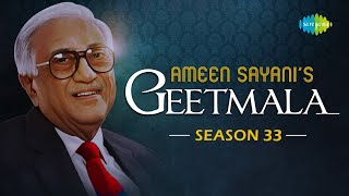 Ameen Sayani's Geetmala | Season 33 | Audio Jukebox | Rut