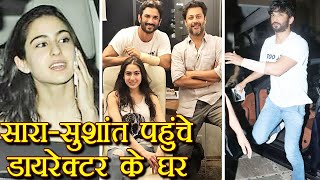 Sara Ali Khan and Sushant Singh Rajput SPOTTED at Abhishek Singh's house; Watch Video | FilmiBeat