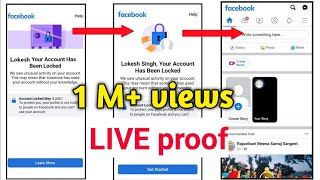 facebook account locked how to unlock। your account has been locked facebook। How to unlock facebook