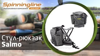 Рюкзак rapala со стулом limited series chair pack