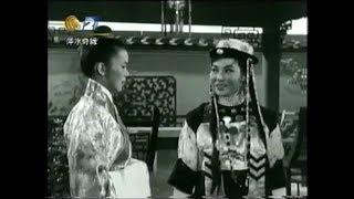 雷震 丁皓 于素秋《萍水奇緣》( 5 ) ~ Lai  Chen / Ting Hao /  Yu  Suqiu ~ ♪ ~  The  Male  Bride ( 1962 )  ~  ♫ ~