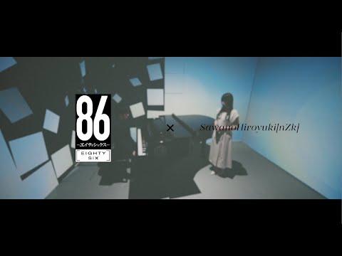澤野弘之官方頻道 / 86 - 不存在的戰區ED「AVID」