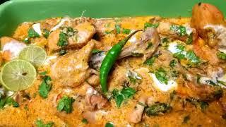 Creamy Chicken Handi | Super Easy And Super Tasty Chicken Recipe