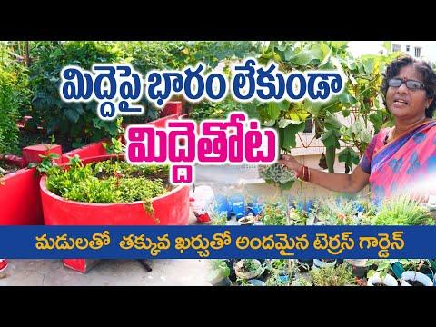 Terrace Garden With Permanent Pits || Avoids Load on Terrace || HariPriya || Guntur || Rytunestham