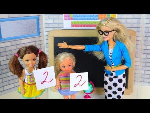 ШПАРГАЛКИ НА ПАРТЕ С ДВОЙКАМИ ЗА ДВЕРЬ Мультик Барби Куклы Игрушки Для девочек Ikuklatv