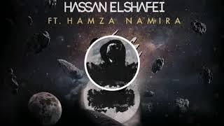 تحميل اغاني حسن الشافعي مع حمزة نمره - عملاق Hassan El Shafei Ft. Hamza Namira - Emlaq(MMaarouf Remix) MP3