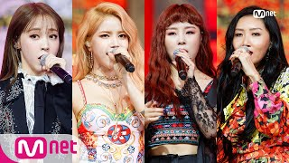 Gambar cover [MAMAMOO - Egotistic] Comeaback Stage | M COUNTDOWN 180719 EP.579