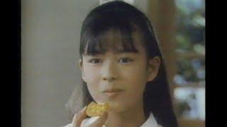 1987年CMヤマザキナビスコリッツ後藤久美子北大路欣也