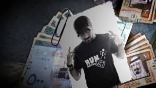 تحميل اغاني Run Junxion ft. Qusai aka Don Legend - The Marathon - تقاطع متواتر و قصي MP3