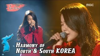 Gambar cover [HARMONY] Baek Ji Young - 'Please, Don't forget me' @Spring is Coming20180405