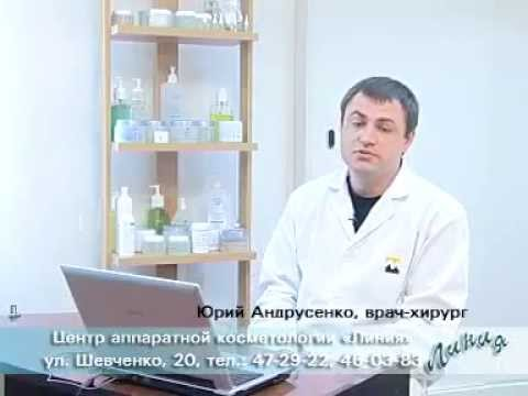 Крем от пигментных пятен эвелина