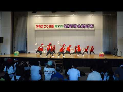 2019笹間保育園「大黒舞」花巻祭り花巻郷土芸能祭