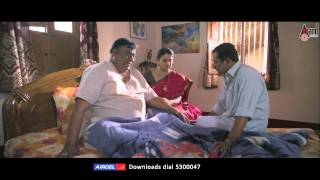 Neenade Naa - Official Trailer