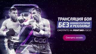 Геннадий Головкин - Канело Альварес 2: бой за звание суперчемпиона в среднем весе