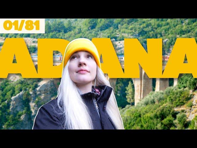 トルコのAdanaのビデオ発音