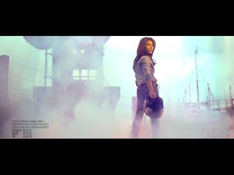 艾怡良Eve Ai【Never Be The Same】Official MV [1080P]