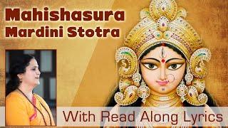 Mahishasura Mardini (Aigiri Nandini) with Lyrics   - YouTube