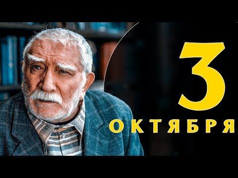 Cura obbligatoria di alcolismo Rostov su Don