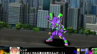 [PS3] 제3차 슈퍼로봇대전Z 시옥편 - 에반게리온 신극장판