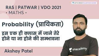 Probability (प्रायिकता)   Maths   RAS Pre 2021   Akshay Patel