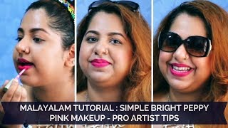 How to apply peppy pink lipstick