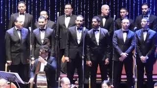تحميل و مشاهدة بيت العز قياده المايسترو محمد الموجى MP3
