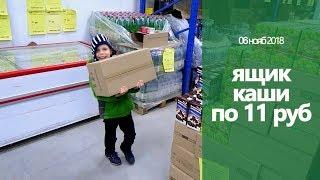 купили ЯЩИК КАШИ по 11 РУБ // идем в ТЕАТР КУКОЛ