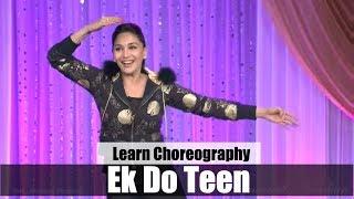 Madhuri Dixit dances to 'Ek Do Teen'!
