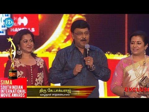 Download K Bhagyaraj Honoured With Lifetime Achievement Award Siima 2014