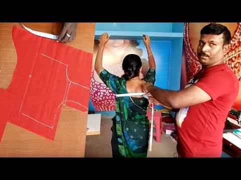Small Gift | Saree Blouse Measurement & Cutting | Part 1 | Tailor Bro's Saree Gift to Followers