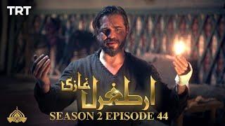 Ertugrul Ghazi Urdu | Episode 44 | Season 2
