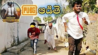 PUBG special ! Reality and comedy ! CRAZY THINKS