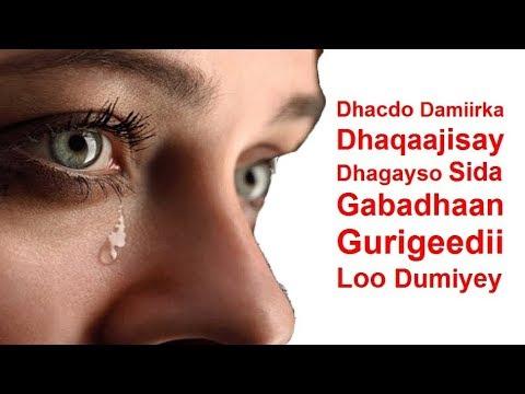 Arag Sida Foosha Xun ee Gabadhan Gurigeedii loo Dumiyey Dulmi