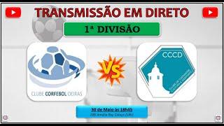 CN 2020/21 | 5ª Jornada | CCO x CCCD