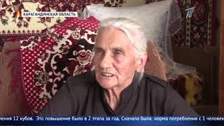 Главные новости. Выпуск от 17.12.2018