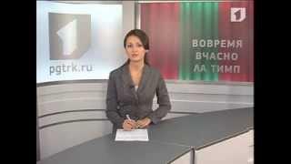 Российские СМИ активно обсуждают законодательную инициативу Евгения Шевчука
