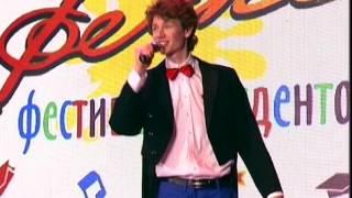 """Фестос - 2016  Шоу-студия """"Тип Топ"""""""